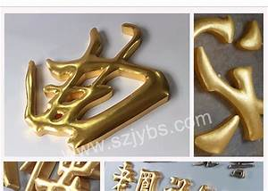 new 2016 shop sign wholesale vintage metal letters with 5 With buy metal letters