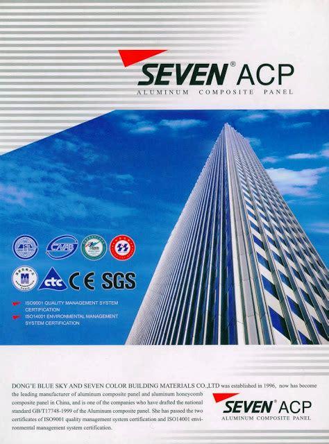 aluminium composite panel alucopan alucobond cladding    jual acp aluminium
