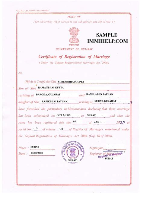 indian marriage certificate format