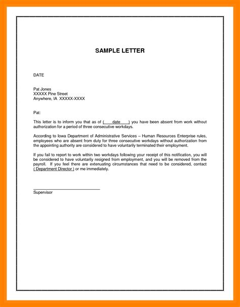 excuse letter   absent  work