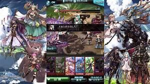 Granblue Fantasy JRPG Raid Boss Battles Colossus Tiamat