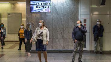 Der urlaub im sommer 2021 ist trotz corona die griechische insel kreta hat mallorca als beliebtestes reiseziel der deutschen überholt. Griechenland: Erweiterte Maskenpflicht nach Zunahme der Corona-Fälle