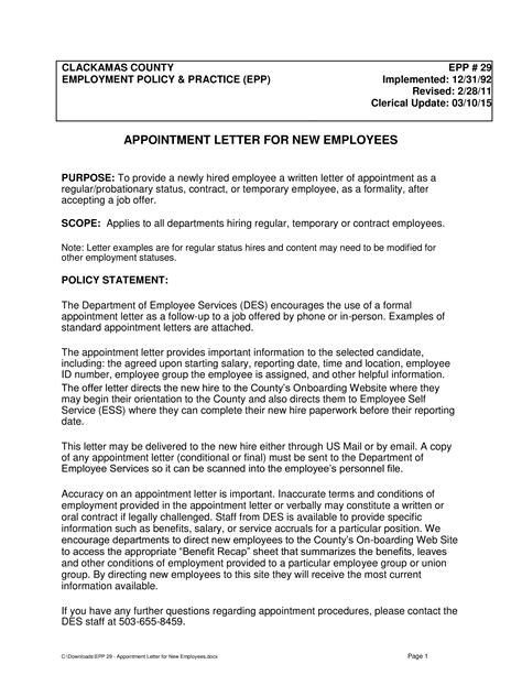 employee appointment letter templates