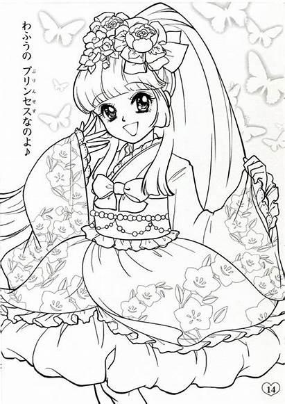 Coloring Pages Japanese Printable Geisha Anime Adult
