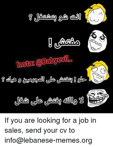 Looking For A Job Meme - 25 best memes about looking for a job looking for a job memes