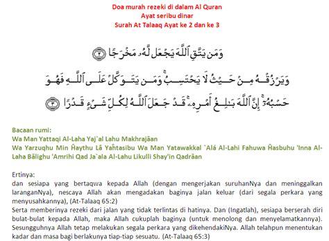 Wanita Hamil Dalam Quran Ayat Kursi Duas Pinterest
