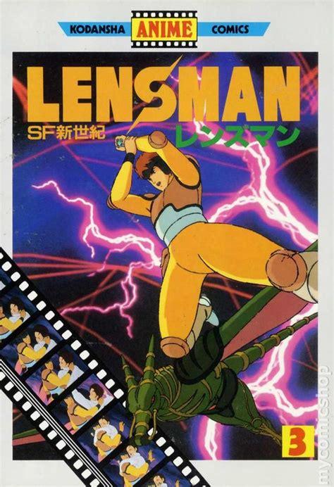 lensman anime gn  digest japanese edition comic books