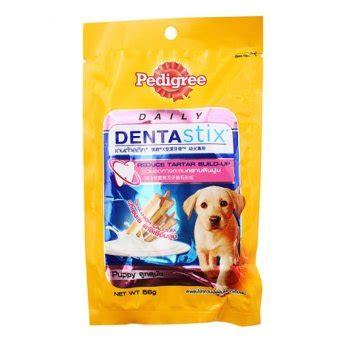 pedigree dentastix  puppy  lazada ph