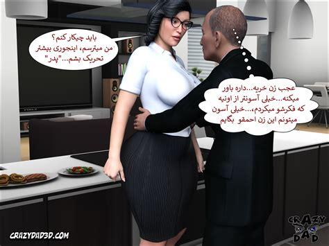 sexiseks سکسی سکس داستان سکسی تصویری دانلود فیلم سوپر کلیپ سکسی ایرانی داستان مصور