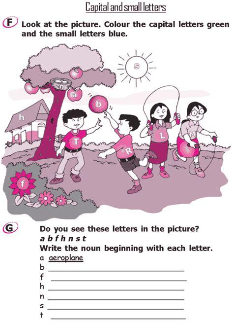 grade  grammar lesson   alphabet capital  small