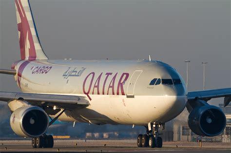 Super Aeroplanz: Qatar airlines