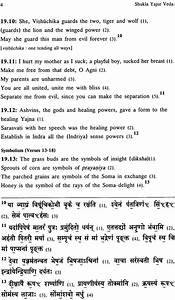 Yajur Veda: Vajasaneyi Samhita (Sanskrit Text, English ...