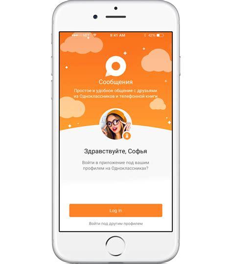 Лучшие приложения для бега на iphone