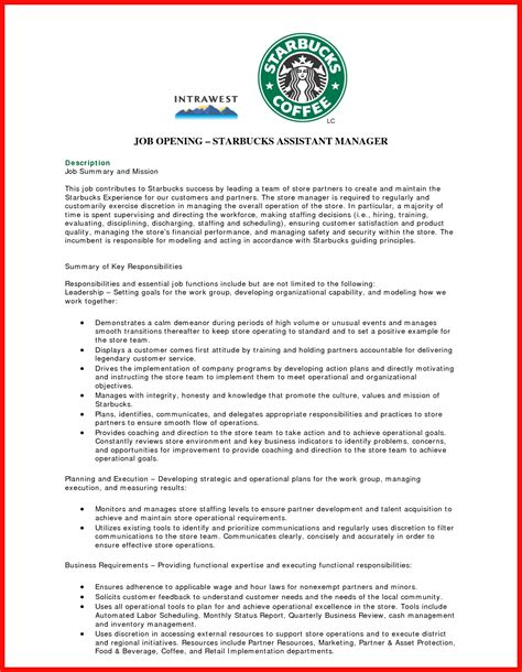 skills and experience example on resumes skills for barista resume apa example