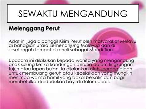 Kandungan Perempuan Atau Lelaki Budaya Dan Adat Resam Orang Melayu