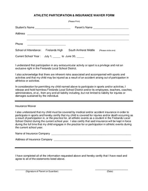 athletic waiver form ohio