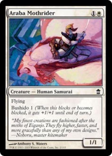 mtg samurai deck ideas araba mothrider saviors of kamigawa gatherer magic