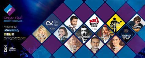 jose feliciano concert schedule 2019 beirut holidays summer 2016 concerts rinnoo net website