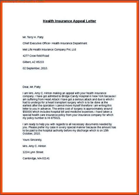 medical claim appeal letter sample templates sample
