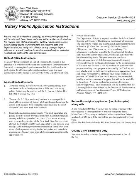 publix application form new york notary public application form notary public