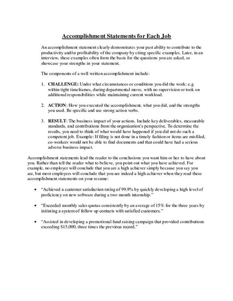 Do You Need An Objective Statement On Your Resume by 17 Best Ideas About Resume Objective Exles On