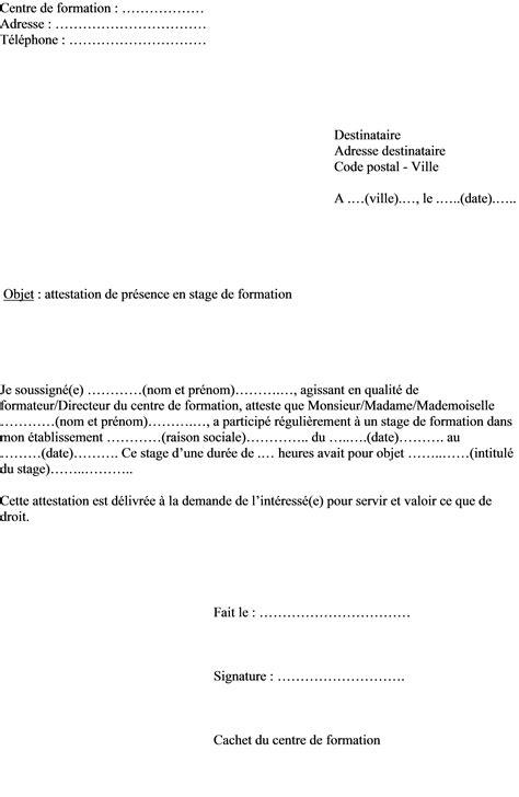 Modèle Lettre Modification Code Ape by Mod 232 Le Attestation De Pr 233 Sence En Stage De Formation Ou D