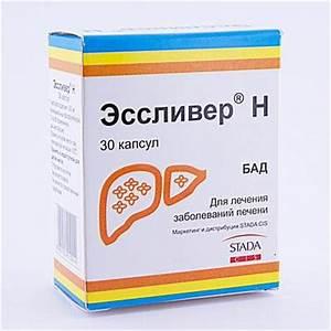 Резолют препарат от печени
