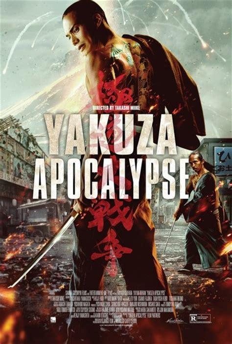 yakuza apocalypse  review  roger ebert