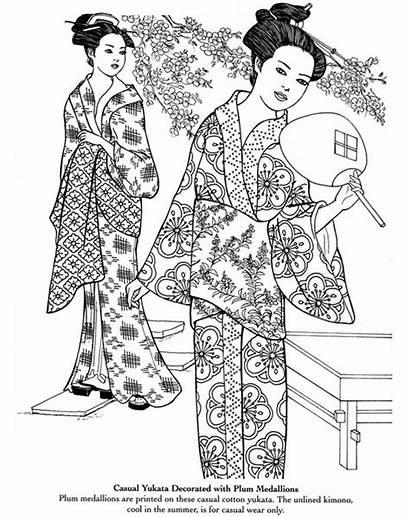 Geisha Coloring Drawing Japan Plum Yukata Medallions