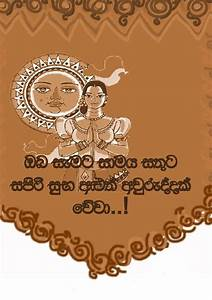 *Suba Pathum. Sinhala and Tamil New Year Wishes, Pictures ...