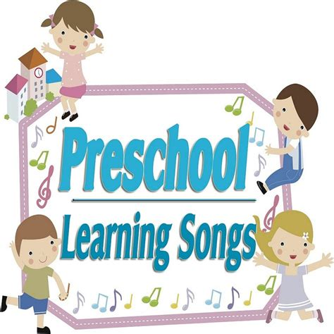 17 best images about preschool on preschool 559 | 2200f380552455c50220a0d05fb3ea80