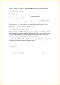 Balance Sheet Template Authorize Letter Authorization Letter Pdf