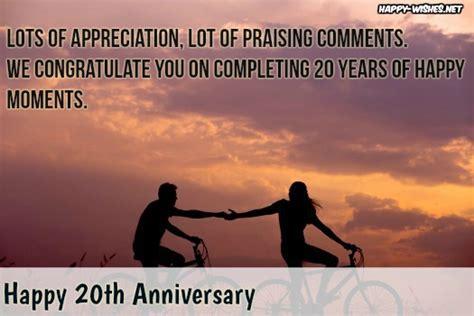 happy  anniversary wishes happy wishes