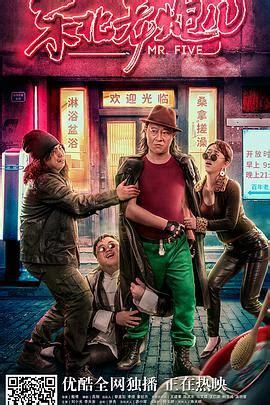 南方大作战2013在线观看-高清免费完整版-喜剧片-淘剧影院