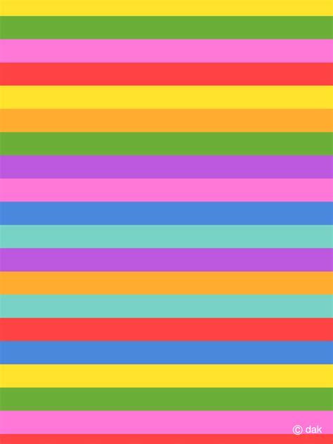 Background Horizontal by Pin On Stripe Savvy
