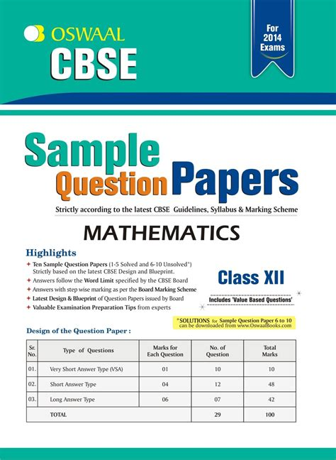 oswaal cbse sle question papers for class 12 mathematics price in india buy oswaal cbse