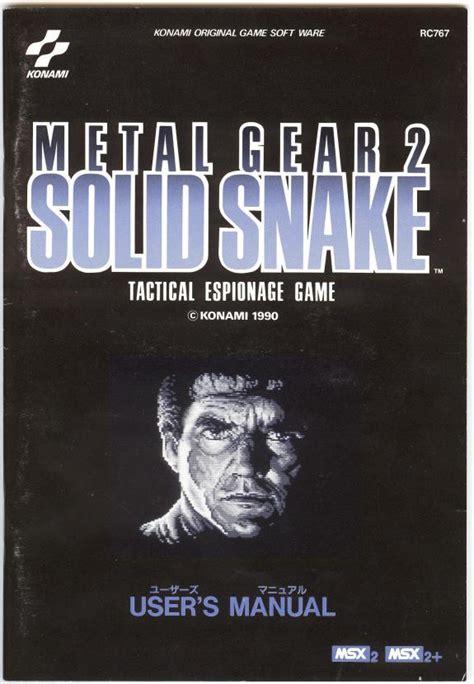 metal gear  solid snake  msx konami releases