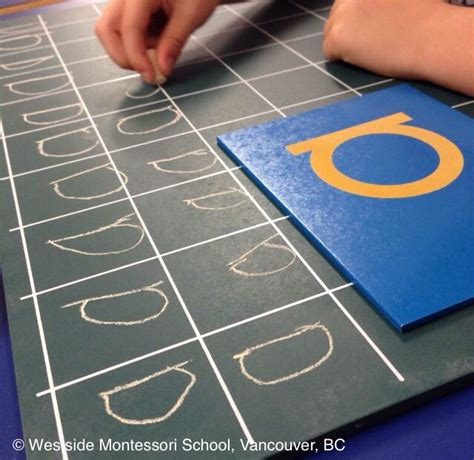 printing practice tracing  sandpaper letter