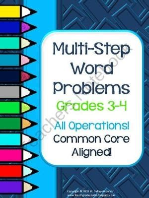 Steps To Solve All Math Problems Poster Anchor Chart For The Classroom 4th Grade