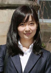 Princess Kako of Akishino - Royalty Wiki - The go-to place ...