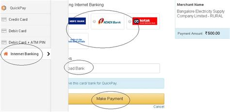 Card means the visa debit card issued by hsbc india. BESCOM Online Bill Payment through Credit Debit Card SBI HDFC ICICI Axis Banks ~ Melberi Web