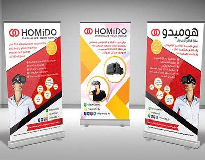 homido vr roll  banner  images rack card