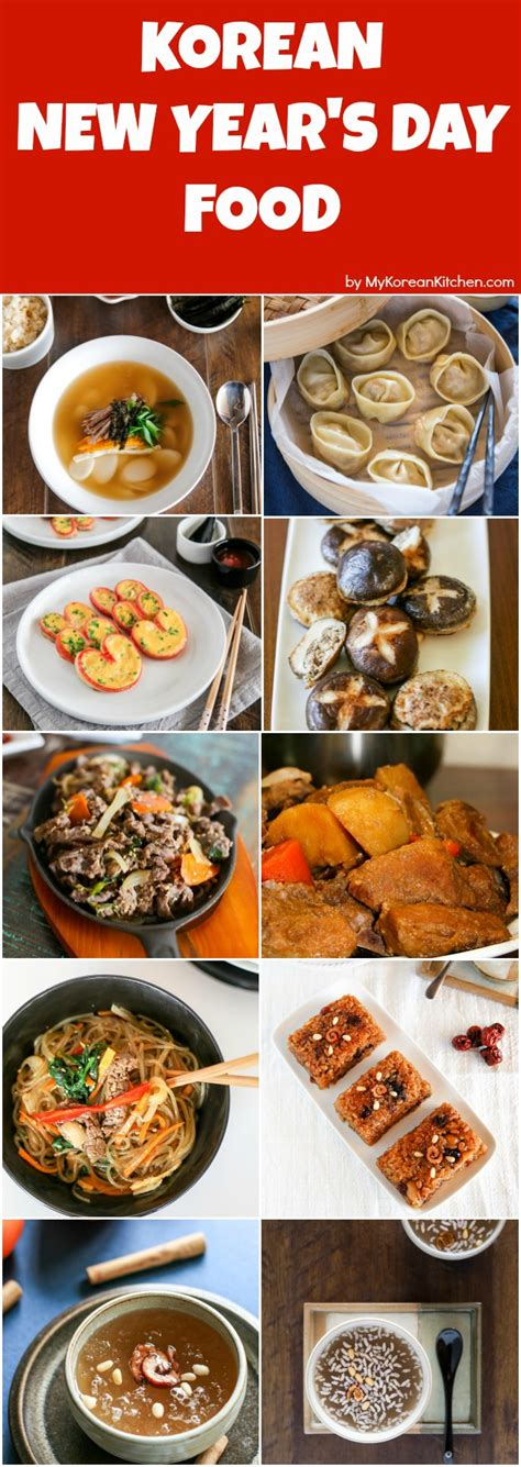 new year s snacks 10 korean new year food you should try my korean kitchen