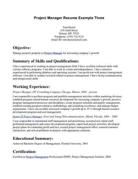 resume objective statement exle resume objective