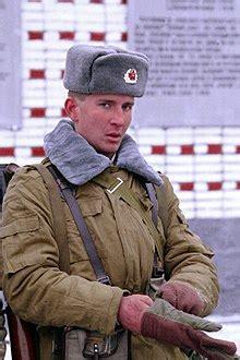 Russian Soviet Union Soldier