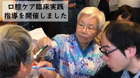 村田 歯科