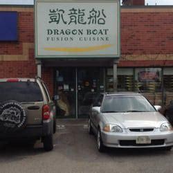 Dragon Boat Richmond Hill by Dragon Boat Fusion Cuisine 509 Foton Asian Fusion