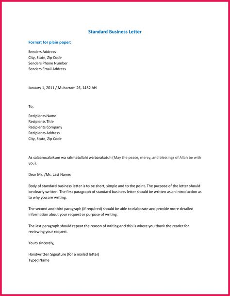 business letter format canada sop examples