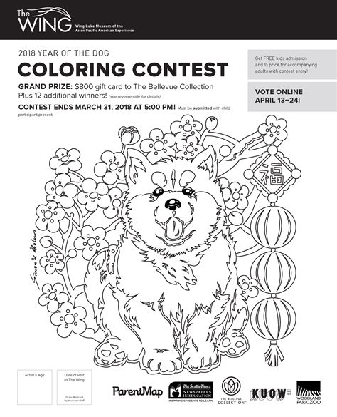 Coloring Contest by Coloring Contest Lunar New Year