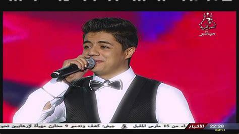 Ihab Amir 2016 Chabab Wa Alhan ايهاب أمير 2016 شباب و